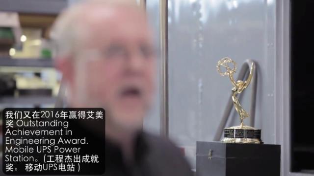 科迈美国客户获得艾美奖!